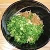 福山市『元祖広島汁なし担担麺 きさく 福山店』汁なし担担麺