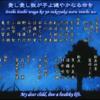 2008年4期アニメ その2