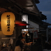 日本出国時に1000円が「出国税」として徴収されることに!海外の事例、用途は?