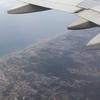 サンティアゴ・デ・コンポステーラ空港に到着