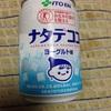 株式会社伊藤園(ナタデココヨーグルト味)