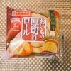 【ヤマザキ】厚切りロールシリーズの紹介【菓子パンまとめ】