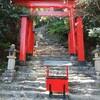 青春18きっぷの旅1日目 神倉神社に行ってきました 和歌山県新宮市の旅
