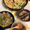 2/15(金)の晩ごはん 風邪っぴき明けで久しぶりの料理