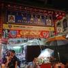 クアラルンプールのあやしい歓楽街チャイナタウンをご紹介!🇲🇾