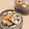 【 ご飯ログ 】 鶏肉とサツマイモの照り焼き 【 レシピ 】