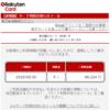 2018/05/30(水) 『【速報版】カード利用のお知らせ(本人ご利用分)』の調査