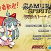 2019年12月8日SAMURAI SPIRITS対戦会&トーナメント開催(SNK e-Sports Support Program)