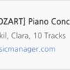 [おすすめ クラシック音楽 ]モーツァルト きらきら星変奏曲