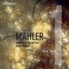 細部に至るまでの表現力が見事な演奏!  ヴァンスカ & ミネソタ管のマーラー『巨人』