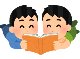 読書の秋🍂