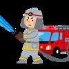 地方消防士・警察官になるためのポイント