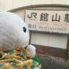 3月22日の千葉県マザー牧場の天気予報!雨時々曇り