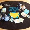 プロが選んだ素敵な海外の絵本が毎月届く!ワールドライブラリー【定期購読】