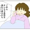 長男(発達障がい)の幼少期(3・運動会!)