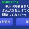 【ロマサガRS】ねんがんのロックブーケを手に…入れられない!?