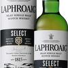 ラフロイグ セレクト/Laphroaig Select