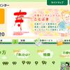 介護保険ソフト「寿(ことぶき)」の評判・口コミ