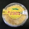 パインアメに導かれて発見したのは……パインアメ味のチーズケーキ!?