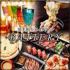 【オススメ5店】蒲田・大森・大田区(東京)にある寿司が人気のお店