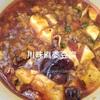 <香港:荃灣>叁茶陸飯CHA FAN ~くせになるピリ辛の麻婆豆腐はじめおいしい台湾料理が楽しめる~