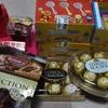 ブロガーがバレンタインにチョコをねだるとどうなるのか
