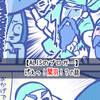 【漫画】「げぇっ!関羽!?」三國志のゲームやったことある人ならわかる人ならわかる話!!!