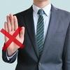 """自分の持つ債権を、誰かに譲渡した""""後""""に、そのことを債務者に伝える必要がある!"""