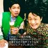 #18「ゲストトークNHK俳優の平田理、サムちゃんを迎えて」吉田ジョージ