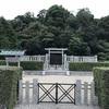 淳仁天皇陵前編-淡路島に残る唯一の天皇陵