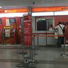 GK516便へ搭乗       2014/7/24