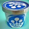 酪王牛乳アイスと信玄餅ランチパックで勝手に記念日。