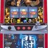 サミー「パチスロ 北斗の拳2 ネクストゾーン闘」の筺体&スペック&情報