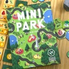 簡単なボードゲーム紹介【ミニパーク】