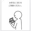 【3DS】テザリング設定が簡単にできる「かんたんテザリング for ニンテンドー3DS」
