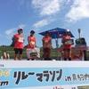 リレーマラソンin真駒内セキスイハイムスタジアム