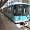 鉄道の日常風景46…京阪石山坂本線①20190529
