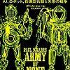 自律型兵器の技術・倫理についての最前線──『無人の兵団 AI、ロボット、自律型兵器と未来の戦争』