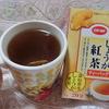 【40代通信】おすすめ健康法⇒毎日体重計に乗る&水分補給に温かいお茶をたっぷり飲む