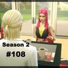 【Sims4】#108 心地良い関係【Season 2】