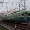 2.9 京阪宇治線2600系撮り