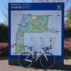 【今年初の100㎞ライド】多摩サイ経由で昭和記念公園へ行ってきました