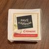四角形でトロトロの白カビチーズ「パヴェ・ダフィノア」