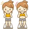 記録ダイエットの進化版!?ブログ公開ダイエットの勧め