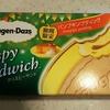 パンプキンの味は薄め? 『ハーゲンダッツ 期間限定 クリスピーサンド パンプキンプディング』 を食べてみました。