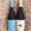 メキシコ人が作る日本酒・波–NAMI–