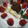 今年は子どもたちと手作りケーキ!