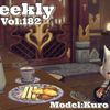 LLPeekly Vol.182 (Free Company Weekly Report)