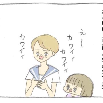 子供用の文房具が母の心をつかんでくる話(寄稿:ぎゅうにゅう)