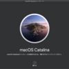 macOS Catalinaがリリース!アップデートしてみての使い心地とショックな出来事。